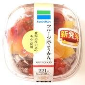 【ファミマ】フルーツ水ようかん