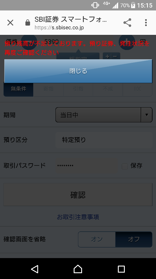 ステップ pts サイバー
