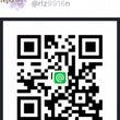 【ルポルテ大阪店】2…