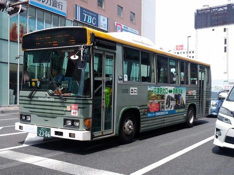 富士急シティバス 日野レインボ...