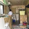 【 東海市 】マルヒラフルーツファーム様  改修工事|no-No.の画像