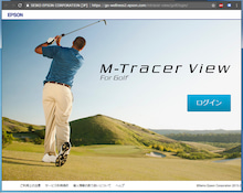M-Tracer View For Golf ログイン画面