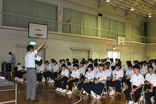 中学校 若水
