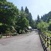 天文台の観測、石屋石蔭遺跡には巨大なエネルギーが宿る磐座が!岐阜県の画像