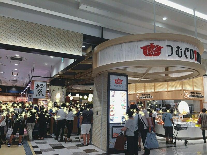木曽川 イオン モール