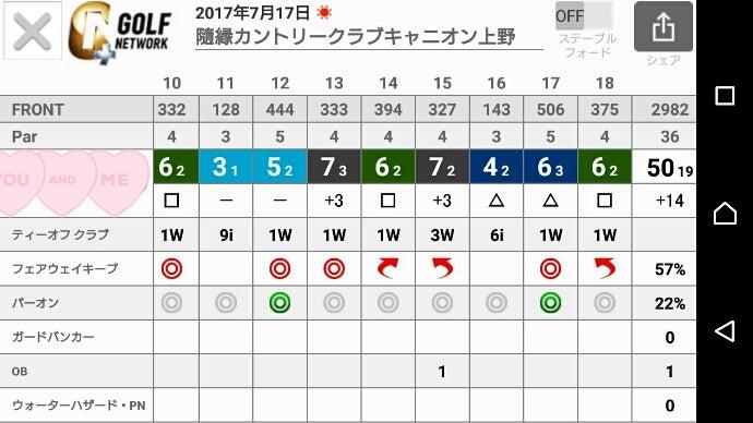 2017-07-18_18.36.02.jpg