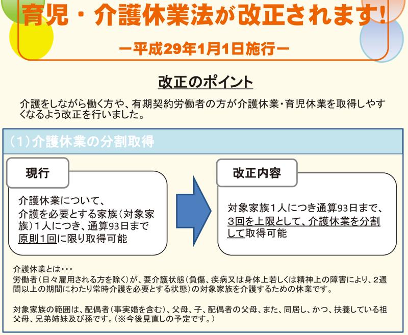 Screenshot_20170719-233149.png