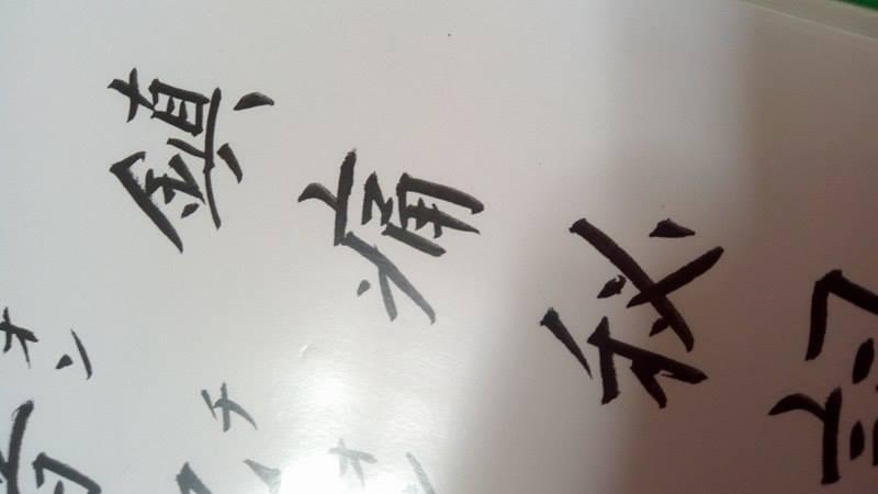 古神道の教えをそのまま伝えている講座古来より、神道は言挙げせず・・・といいます。