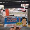 横浜市長選挙、林文子さんを応援しています!の画像