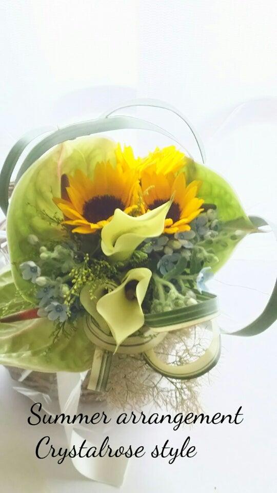 今月のアレンジメント 夏の花束