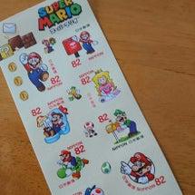スーパーマリオの切手