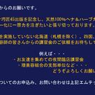 大阪ヘナ塾で佐賀のティラさんが伝えたかったことvol.1の記事より