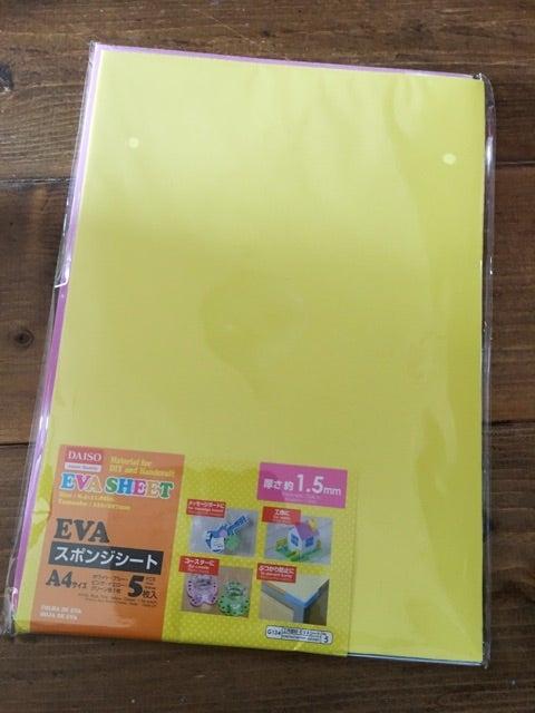 スポンジ シート セリア 100均のEVAスポンジシート商品一覧。ダイソーで100円の色とサイズ