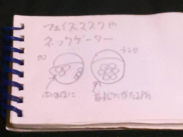 KIMG0222.JPG