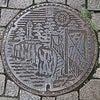 静岡県伊東市のマンホール…①の画像
