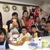 夏休み恒例の親子パン教室スタートしました〜!の画像