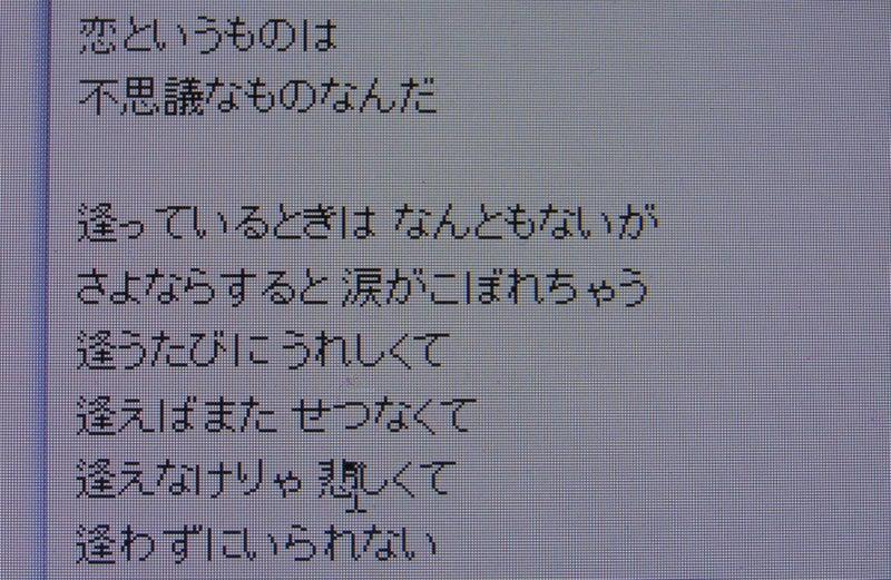21日②布施明・恋