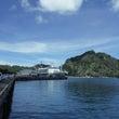 世界自然遺産の島・小…