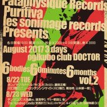 club DOCTO…