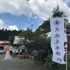 熊本(菊池)の豊かな水の恵み。未来に繋ぐ為に僕は頑張りたい!の画像