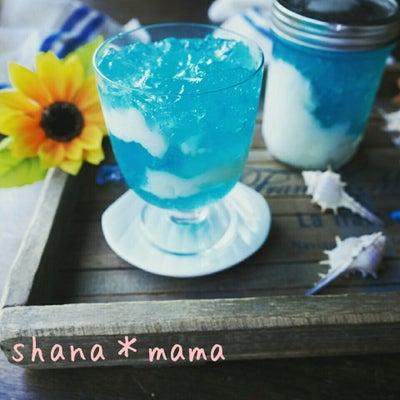 夏本番!と真夏の空を閉じ込めた♪爽やかふるふる青空ゼリー♪の記事に添付されている画像