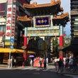 横浜中華街に来ました