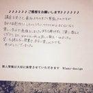 【ご感想☆】沖縄からの生徒さん♪ワクワクが止まらない〜TCカラーセラピスト講座の記事より