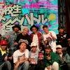 高校生ダンスバトル~MCの旅~の画像