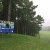 第68回ゴルフ合宿 in北海道 「ニドム」★二スパコース★の画像