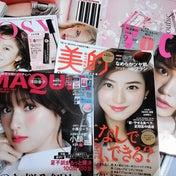 本日発売!美容雑誌9月号「マキア・美的・VoCE、アンドロージー」買っちゃいましたぁ~