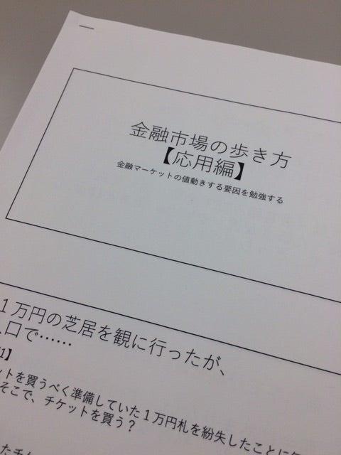 {C7EF497E-E4F3-44CE-A413-DEBFE023D6D7}