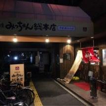 広島のB級グルメ