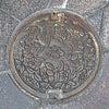 静岡県伊東市のマンホール…③の画像