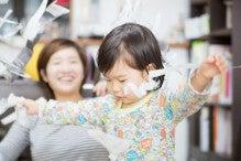 京都市山科区ベビーマッサージプレチャイルドマッサージ