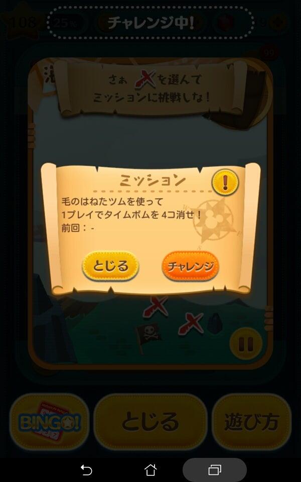 IMG_20170723_022612307.jpg