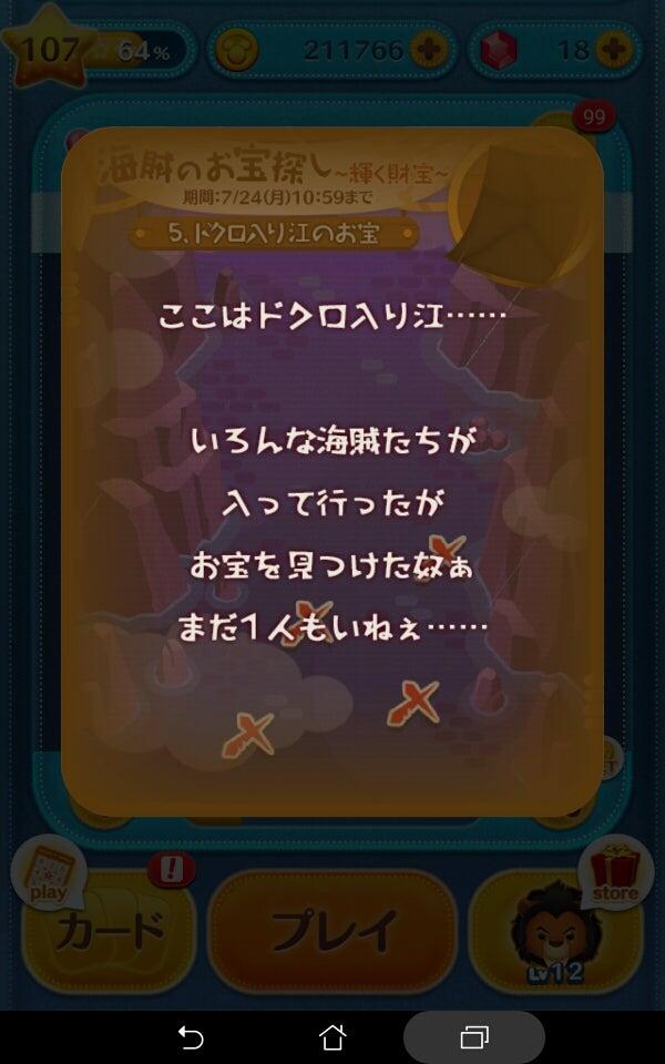 IMG_20170723_023357931.jpg