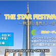 THE STAR F…