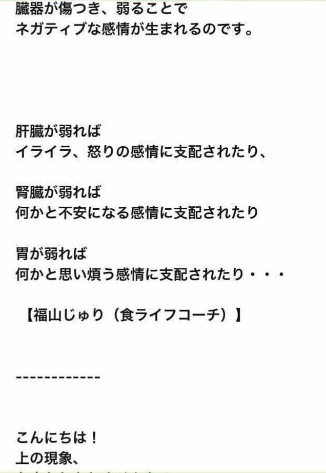_20170723_214039.JPG