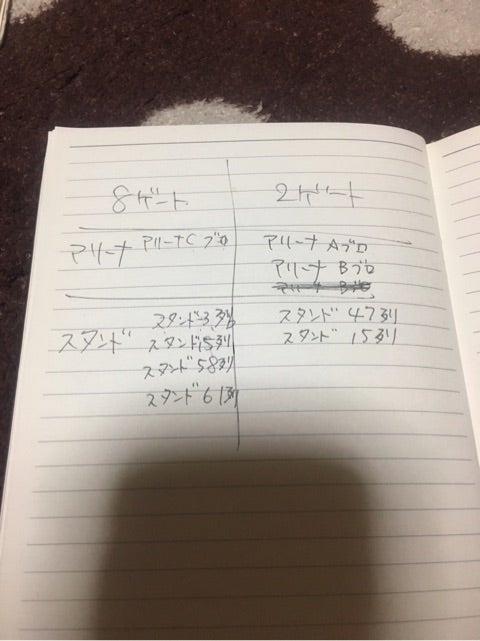 {B2A97B62-D873-458A-B6E1-C595E50A2570}