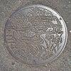 千葉県香取市(旧佐原市)のマンホール。の画像