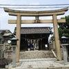 【岡山】岡山市:岡山神社の画像