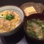 【昨日の晩ごはん☆弱火調理 de 親子丼】