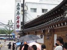 ソウルのサムゲタン有名店