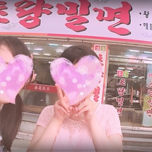 女2人で日帰り釜山。