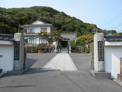 葉山で寺社めぐり (福厳寺/長...
