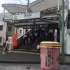 横浜市長選挙、中盤戦。投開票日は7月30日(日)の画像