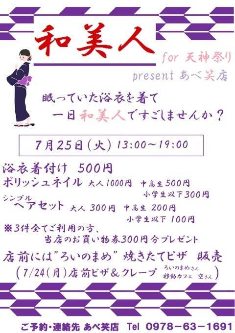 {7FC5A0DA-86A4-4B5F-B25B-93F19CA7E353}
