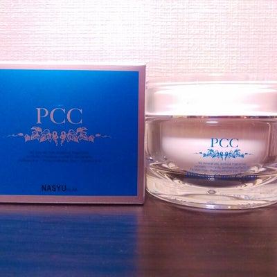 塗るだけで❗【PCC PCE PCL】の記事に添付されている画像
