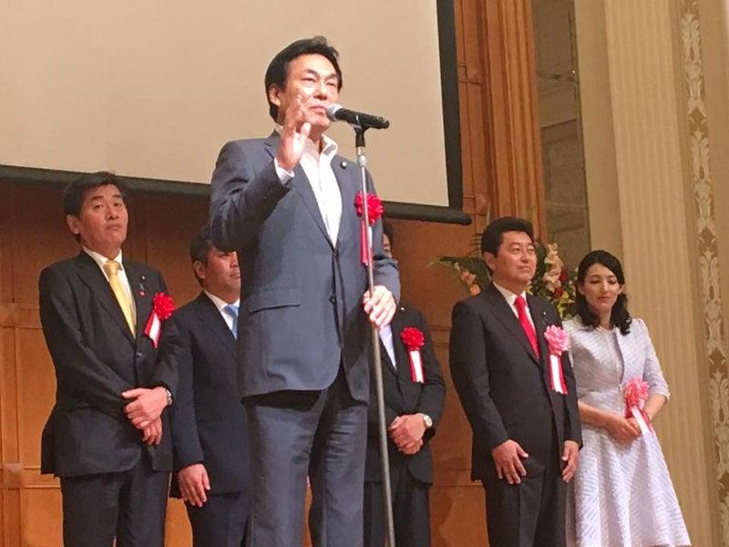 衆議院議員池田佳隆君を励ます会...