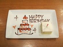 シズラーのケーキ